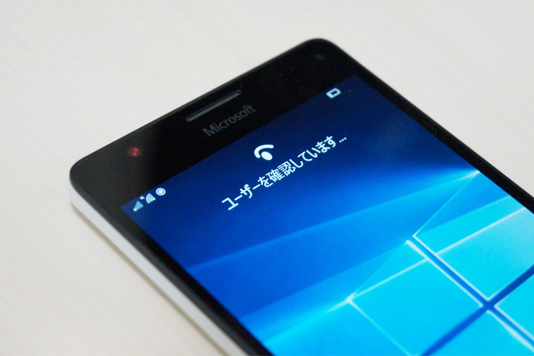 lumia950xl-windowshello